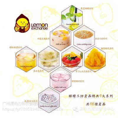 惠州奶茶加盟店,万元投入7天学会3月回本