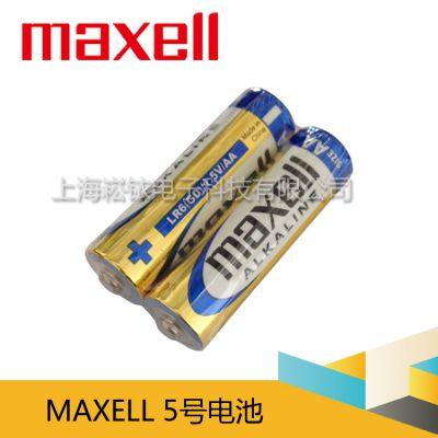 日本原装正品Maxell麦克赛尔万胜 AA 5号电池 玩具电池