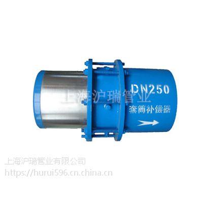 套筒补偿器价格无推力套筒补偿器怎么安装上海沪瑞波纹补偿器厂家打造