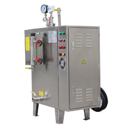 广东省旭恩不锈钢快装锅炉36KW电热蒸汽发生器