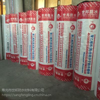 大量批发350g聚乙烯丙纶复合防水卷材高分子