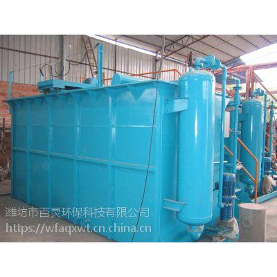 潍坊百灵环保供广安地埋式一体化污水处理设备BL-45——只为洁净水资源