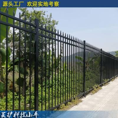 海口工地铁围栏价格 厂房锌钢围栏 海南锌钢栅栏厂家 开发铁艺护栏 小区新型防盗网