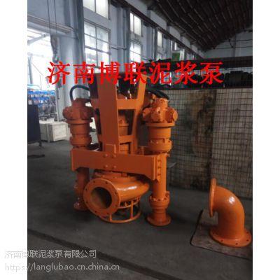 绞吸清淤泵厂家 挖机绞吸泵 液压抽沙泵