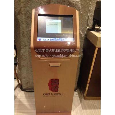 温泉收银软件温泉收银系统石家庄温泉管理软件行业知名品牌