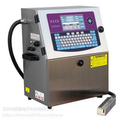 电子变压器(高低频)喷码机,EE8.3 UU9.8