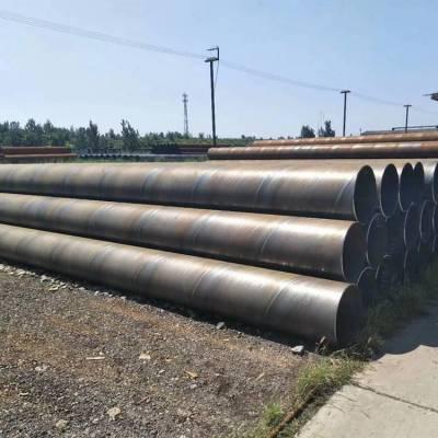 D700螺旋焊钢管管壁厚度12mm今日新报价