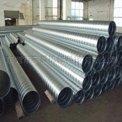东莞宇晨铁皮螺旋风管厂家直销直径100-1200mm螺旋风管及配件