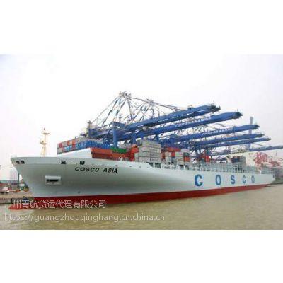 云浮到辽阳价格便宜的海运公司