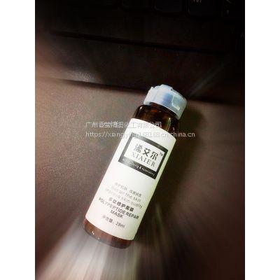 香莹化妆品 XA-001舒缓修复面膜 代工OEM委托生产研发