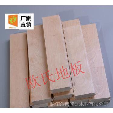 山东招远市 专业体育木地板厂家 篮球木地板等级