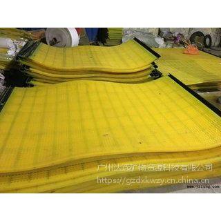 供应耐磨聚氨酯筛网