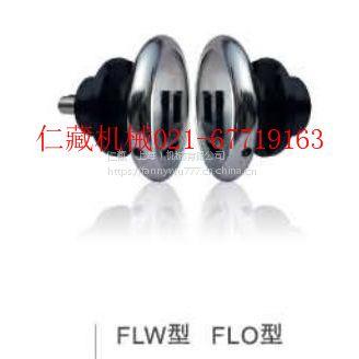 上海仁藏包装机械STW/STO安全夹头 收放卷 张力控制设备配件