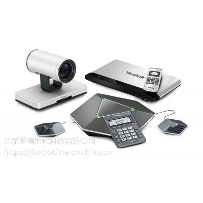视频会议|电话会议|亿联|高清视频会议|网络视频会议