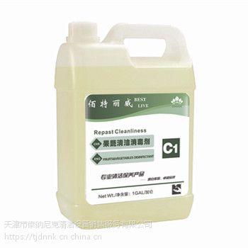 果蔬清洁消毒剂佰特丽威C1