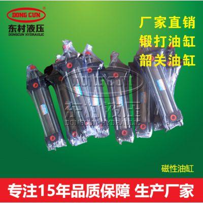 韶关标准HOB/MOB不锈钢带磁环液压缸磁性油缸