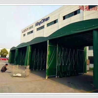 周浦镇大型推拉式雨篷定制/浦东周浦雨篷报价/上海渭水推拉雨篷厂家