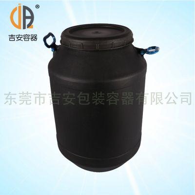 供应HDPE塑料桶50L黑桶 50kg包装化工桶