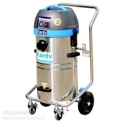 凯德威吸尘器吸尘吸水干湿两用DL-1245