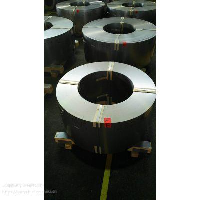 供应日本新日铁、川崎 JFE无取向硅钢 35A250、35JNE250等