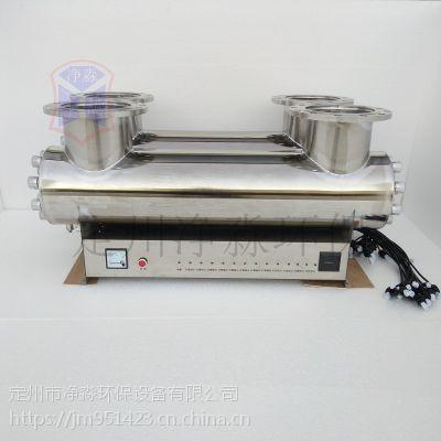 厂家直销紫外线消毒器JM-UVC-975