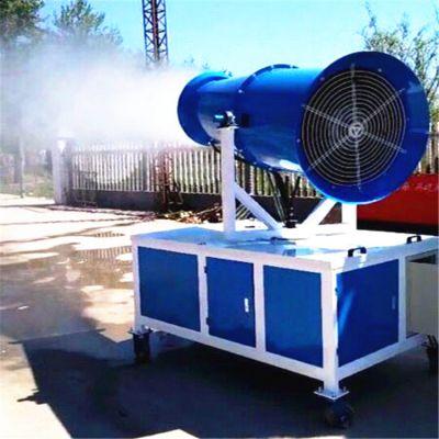 30米全自动高压远程除尘雾炮机 大型环保型降尘喷雾机厂家直销