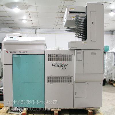 二手富士fuji375激光冲印机彩扩机富士375激光冲印机