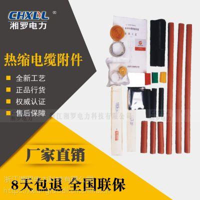 湘罗电力NSY-10/3.2高压电缆接头热缩式终端头10KV三芯室户内
