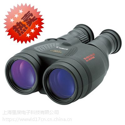 新款佳能18X50IS双筒望防抖远镜中国一级代理