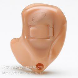 儿童助听器验配常识指导