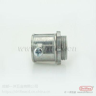 上海厂家特供EMT管接头,EMT锁接,EMT金属接头