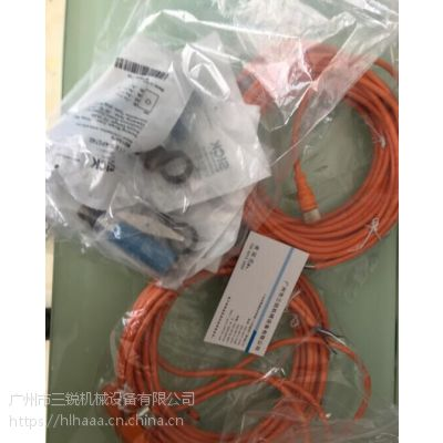 传感器连接线 DOL-1204-G05M SICK