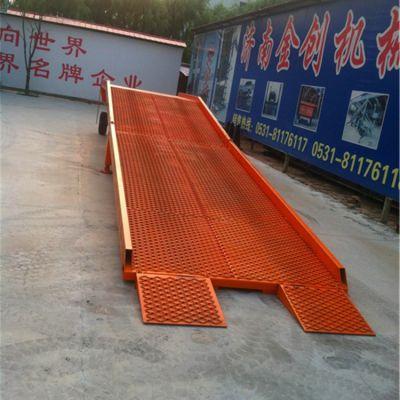 济南金创专业生产移动式登车桥手动液压装卸货平台DCQY8-0.9物流大型企业装卸货频繁升降平台可定制