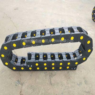 机床尼龙拖链 塑料拖链厂家
