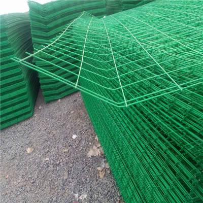 铁丝围墙网 三道弯护栏网 空地围栏网