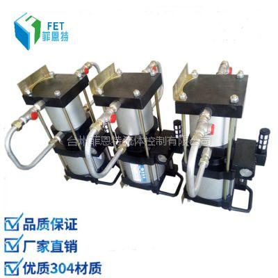 氢气增压机 菲恩特ZTA系列氢气增压泵厂家