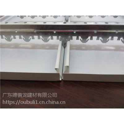 广东加油站防风条扣板 德普龙密拼装饰铝扣板 厂家价格