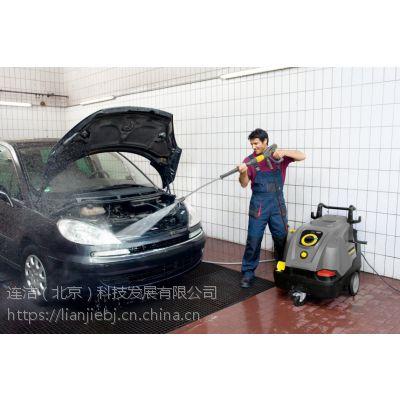 凯驰HDS 7/16 3相热水紧凑型高压清洗机