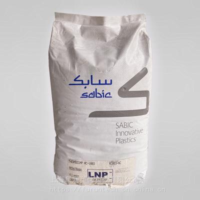 SABIC沙伯基础VALOX 420SE0 30%玻纤增强阻燃级PBT 420SE0M