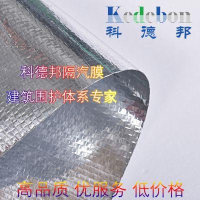 南方节能建筑用隔热反射膜,0.2mm阻隔膜
