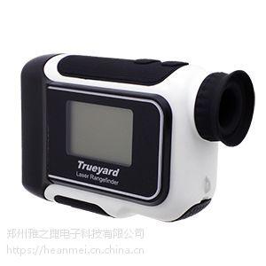 图雅得Trueyard 激光测距仪/测距望远镜 XP1100 测距1100码 外置显示屏