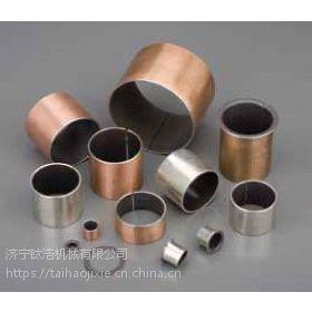 钛浩机械专业复合轴套加工生产厂