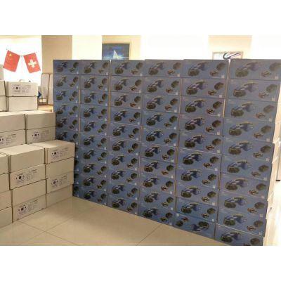 【ORGAPACK】OR-T450塑钢带打包机