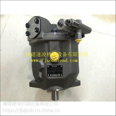 A10VSO71DFR1 31R-VPA12N00厦门力士乐柱塞泵