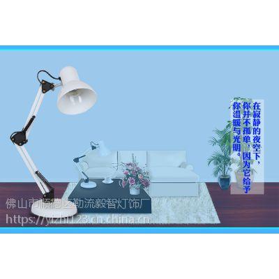 创意插电书桌台灯 折叠台式灯LED护眼灯阅读灯 学生宿舍床头台灯