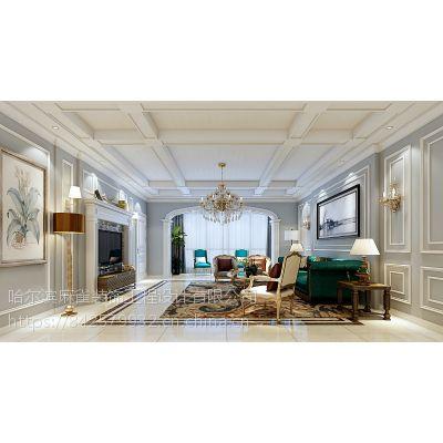 盛世江南220㎡-美式宫殿风格-哈尔滨麻雀装饰
