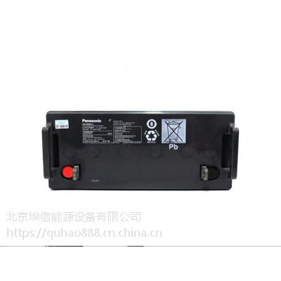 松下蓄电池LC-RD1217Panasonic 松下蓄电池LC-RD1217现货 含税运