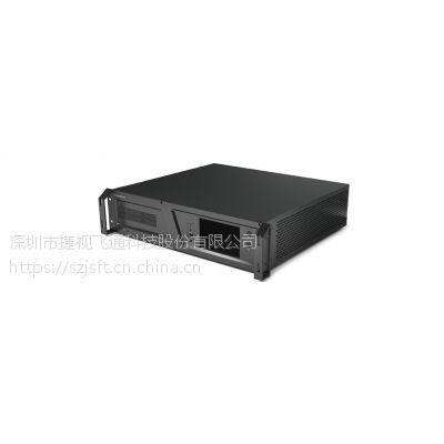 捷视MCV5000 多功能一体化高清视频会议终端
