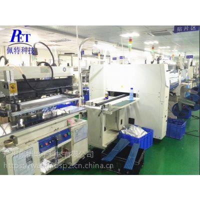 广州 供应|6U CPCI控制板|克隆|抄板|复制|工控板PCBA生产加工