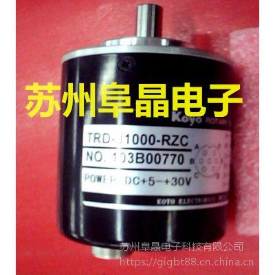 原装KOYO旋转编码器TRD-J1000-RZC 光洋编码器TRD-J750-RZC